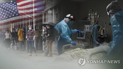 韓百強企業第三季海外銷售同比增加1.6%