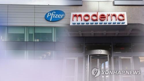 韓明年新冠疫苗5000萬劑採購談判進入尾聲