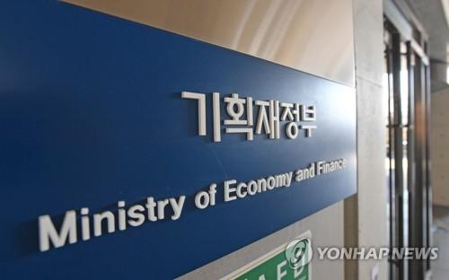 東盟與韓中日副財長和央行副行長會線上舉行