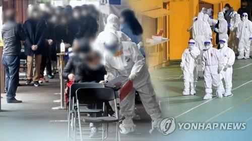 韓防疫部門:境內疫情本週或持續擴散