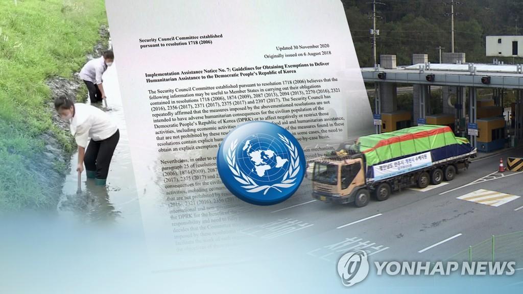 詳訊:朝鮮前駐科威特臨時代辦投奔南韓