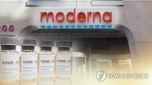韓防疫部門:莫德納8月將交付1046萬劑疫苗