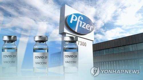 韓食藥處公佈輝瑞疫苗首輪專家諮詢結果