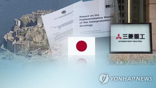 韓政府敦促日本兌現明治遺址入遺有關承諾