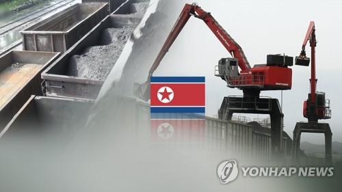 朝鮮擬在朝中邊境茂山郡設出口加工區