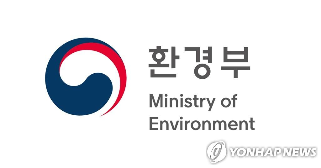 韓中舉行局長級視頻會議討論加強合作應對環境問題