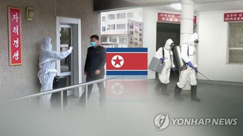 朝鮮強調加強疫情防控措施