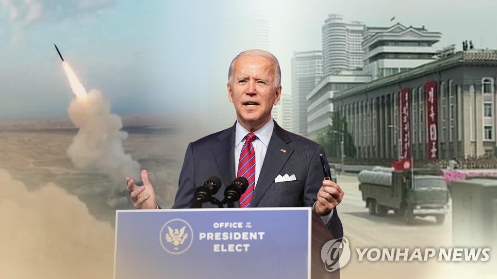 朝鮮外宣媒體報道拜登當選消息