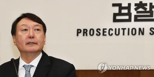 韓檢察總長停職處分案今第二次開庭審理