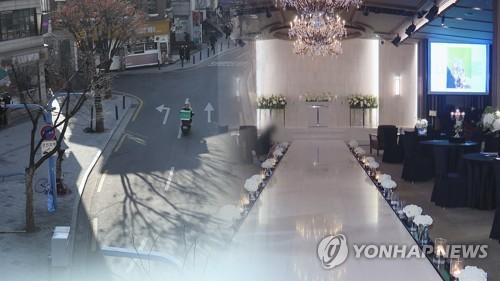 詳訊:南韓防疫響應措施調整方案明公佈