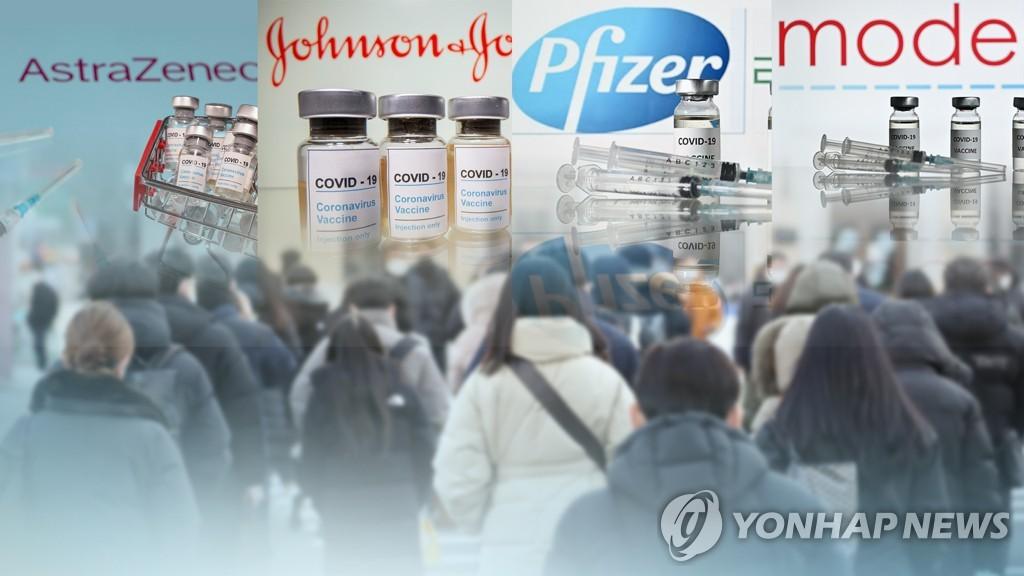韓政府考慮擴大新冠疫苗優先接種對象