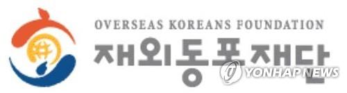 報告:九成旅外同胞有意教子女韓語