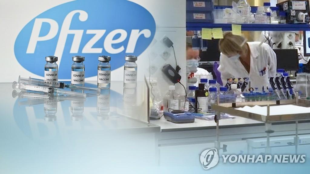 韓食藥處公佈輝瑞疫苗第二輪專家諮詢結果