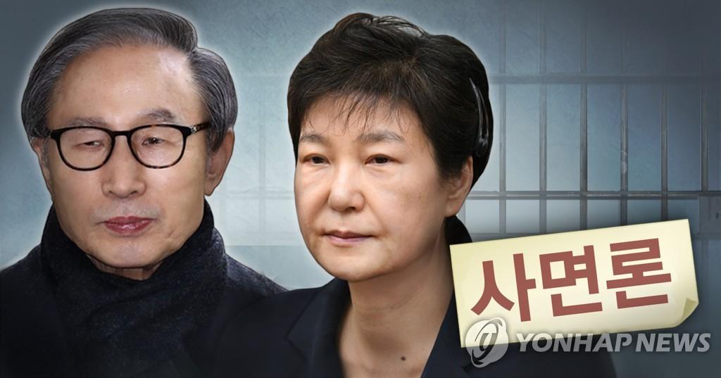 資料圖片:李明博(左)和樸槿惠 韓聯社TV供圖