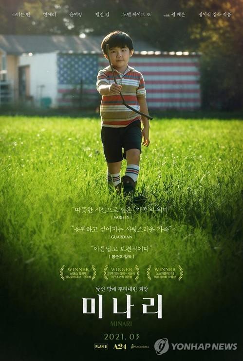 詳訊:《米納�堙n榮獲第78屆金球獎最佳外語片獎