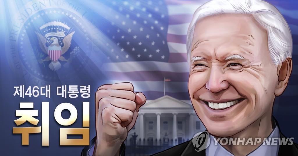 韓智庫:拜登時代韓需加入CPTPP吸引撤華外資