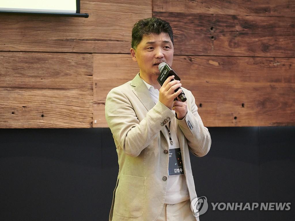 韓網際網路巨頭KAKAO將設基金支援小工商業者