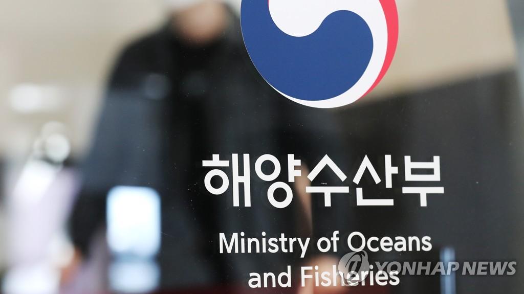 資料圖片:海洋水產部 韓聯社
