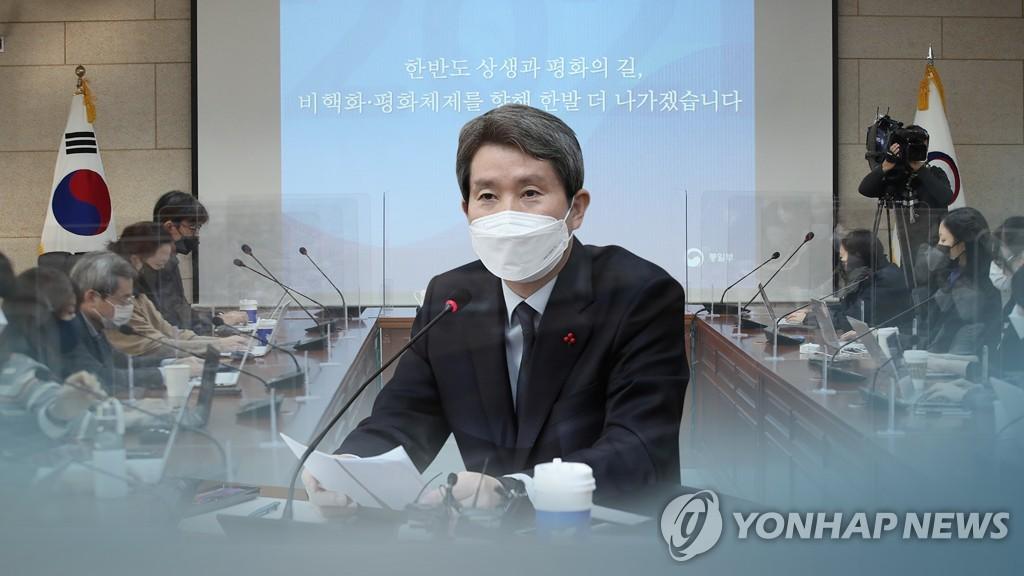 南韓統一部長官李仁榮 韓聯社TV供圖