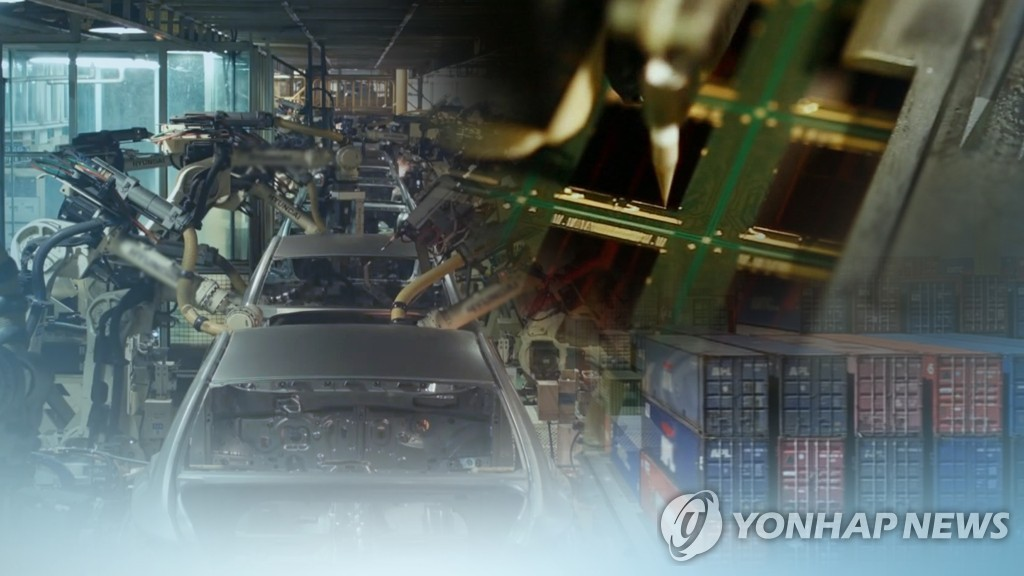 經合組織:南韓2020年經濟增速排全球第三