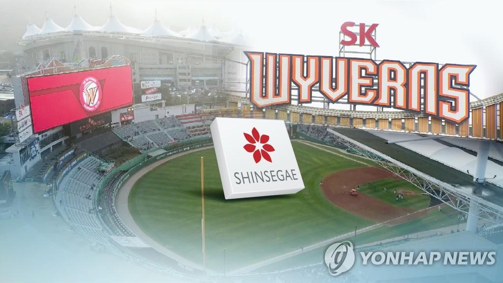 南韓職棒SK飛龍隊收購案明將正式簽署協議