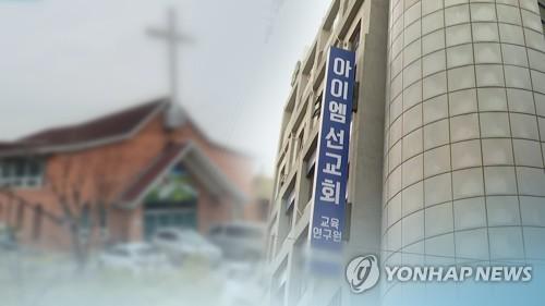 詳訊:南韓新增559例新冠確診病例 累計76429例