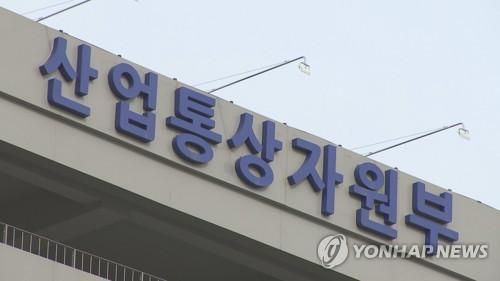南韓初裁中國滌綸長絲全拉伸絲傾銷