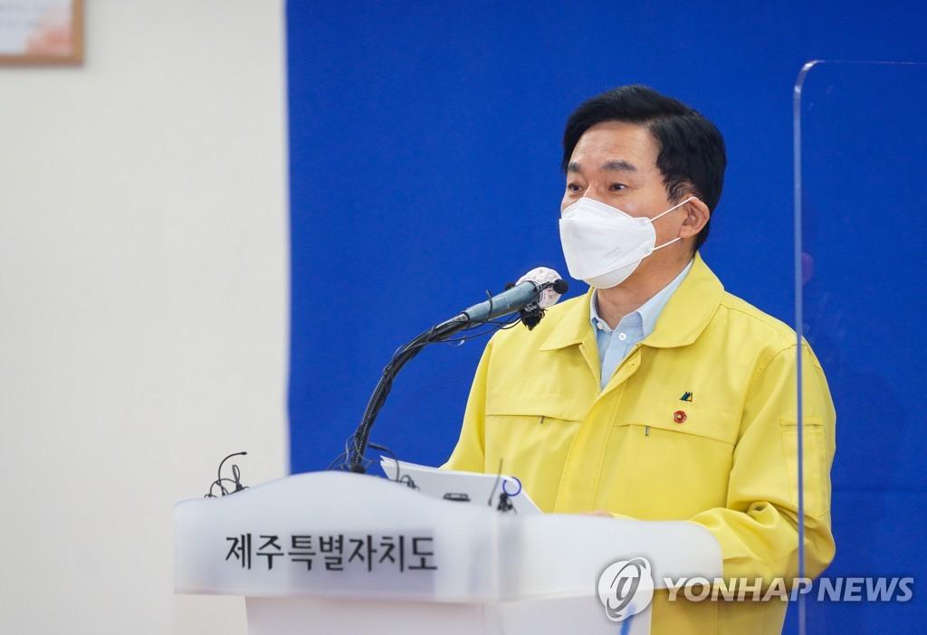 韓濟州知事吁中國為韓方必要人員豁免隔離