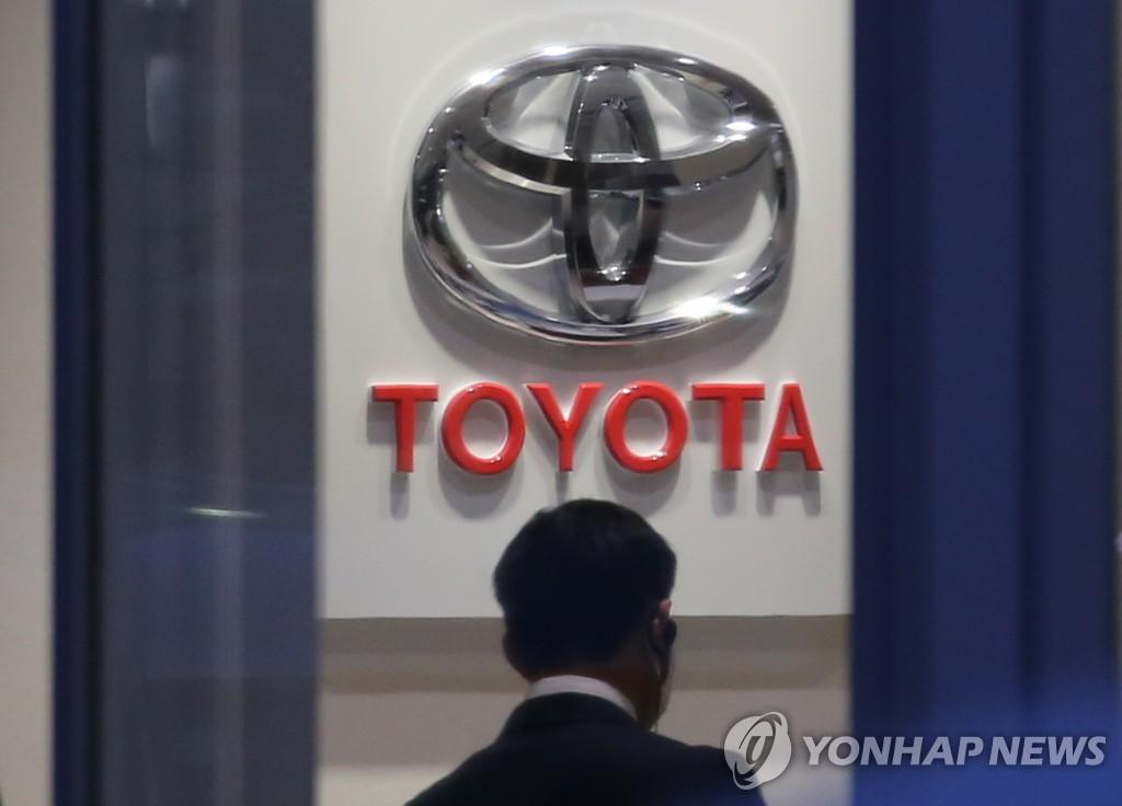 資料圖片:豐田汽車門店 韓聯社