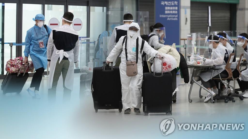 南韓新增9例變異新冠病例 累計128例