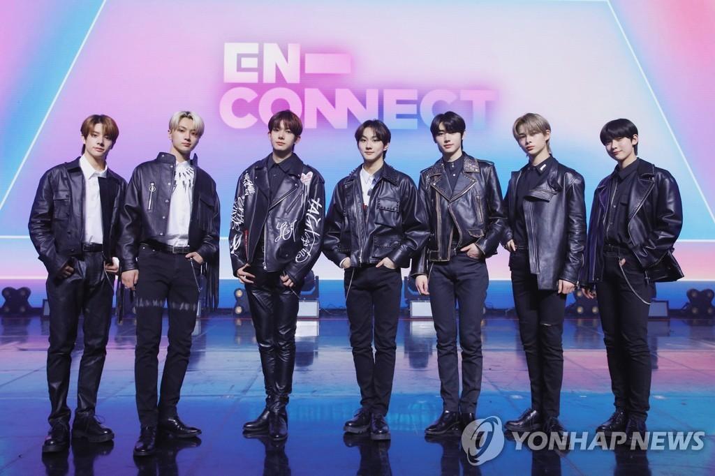 男團ENHYPEN又一名成員確診感染新冠