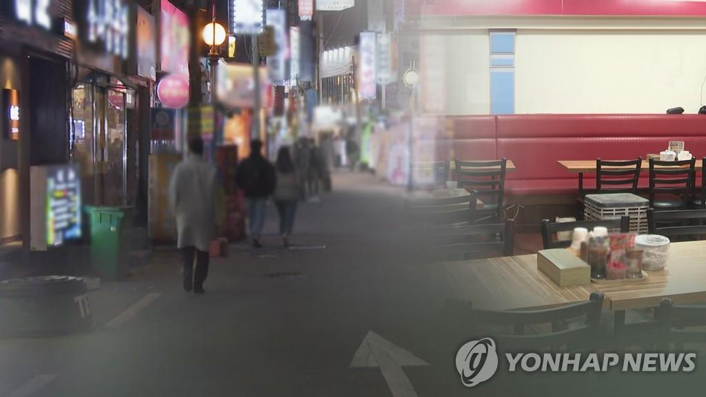 韓政府決定延長現行防疫響應措施兩周