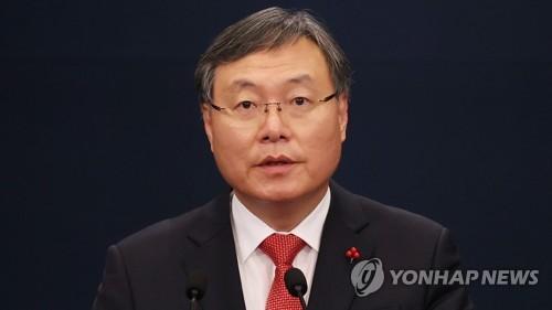 韓青瓦臺民政首秘:去留問題聽從總統安排