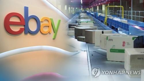 消息:易買得和NAVER或成為eBay南韓新東家
