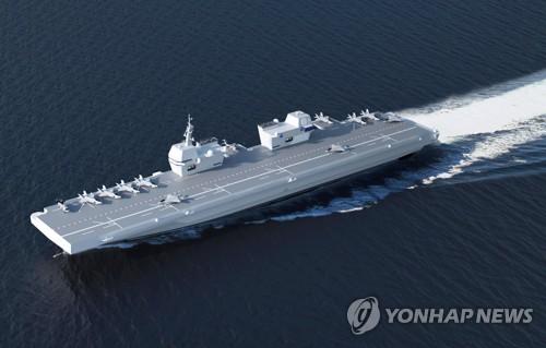 消息:韓擬與英合作建造輕型航母