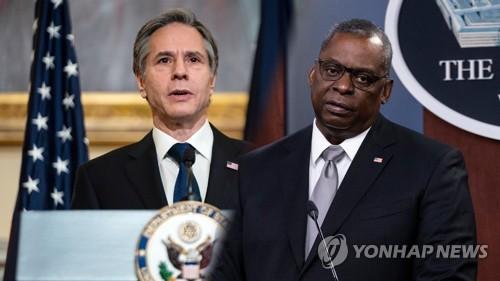 詳訊:美國務卿和防長抵韓開啟正式訪問