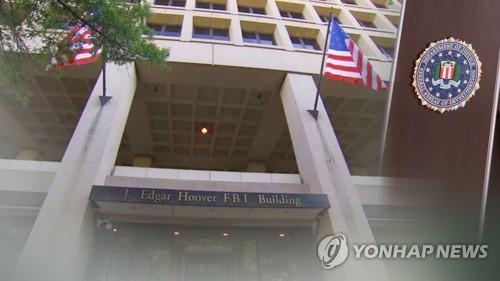 美公開從大馬引渡朝鮮人罪行 稱其出庭受審