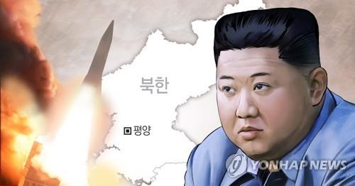 朝鮮警告或對美送澳核潛技術採取相應措施