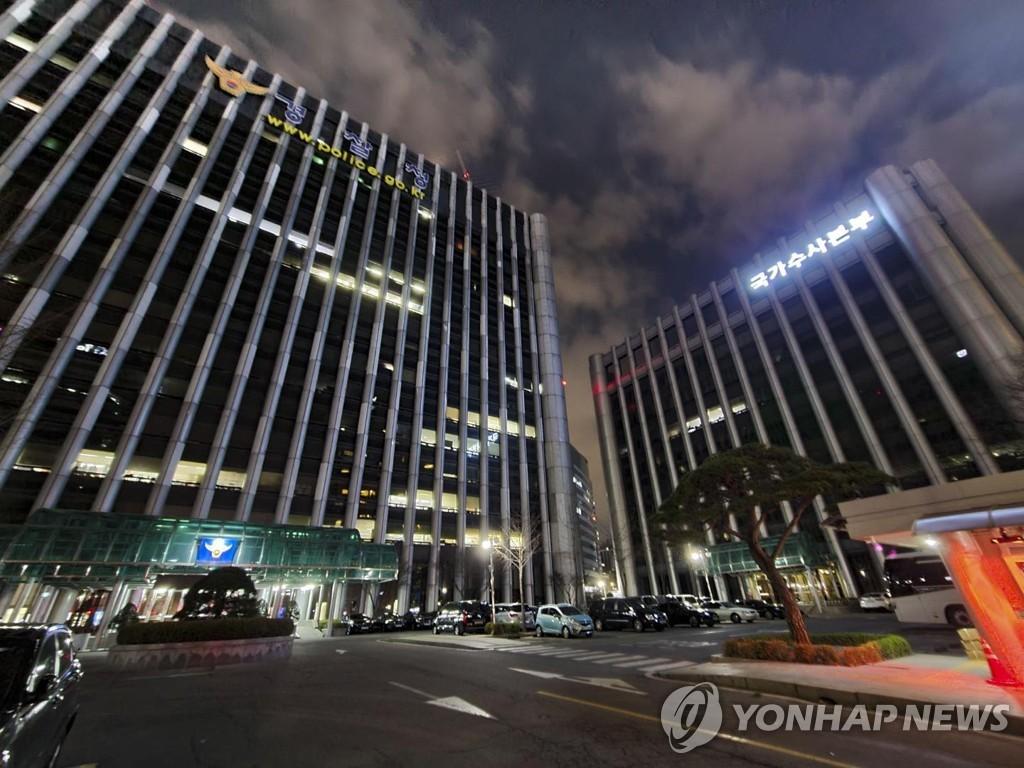 韓中警方將開會討論跨國追逃問題