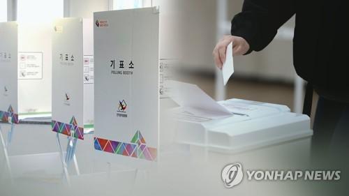 南韓議員和地方政府領導再補選明進行投票