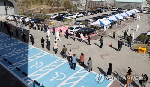 詳訊:南韓新增551例新冠確診病例 累計103639例