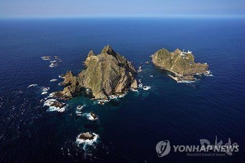 朝鮮強烈譴責日本外交藍皮書主張獨島主權