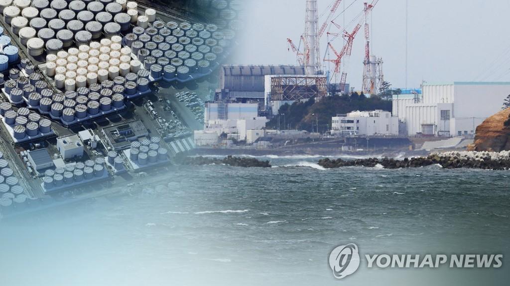 朝媒嚴批日本排核廢水入海決定