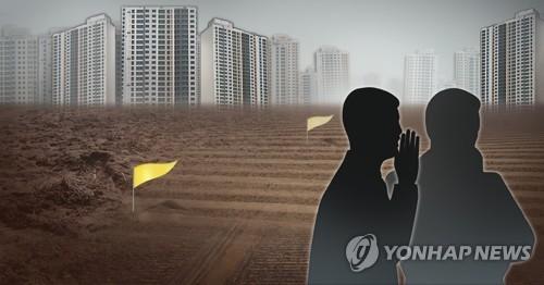 韓反腐機構:執政黨12名議員或非法交易房地產