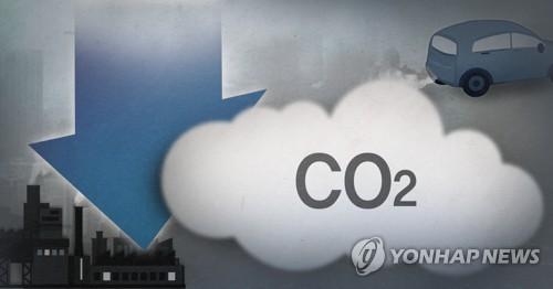 南韓制定碳中和三個方案 最終方案10月定奪