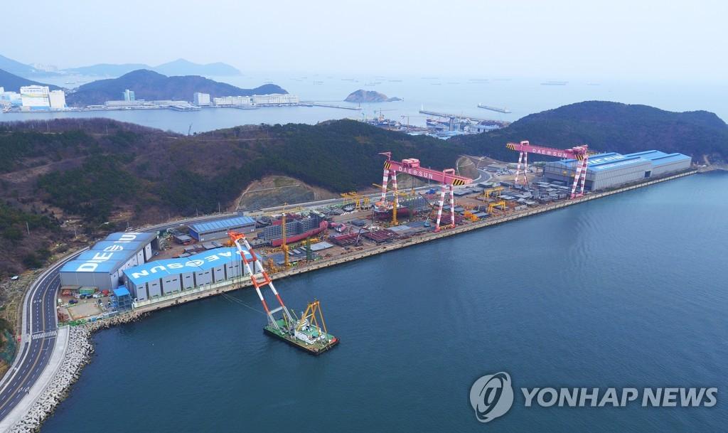 南韓大鮮造船獲中國船廠10艘集裝箱船訂單