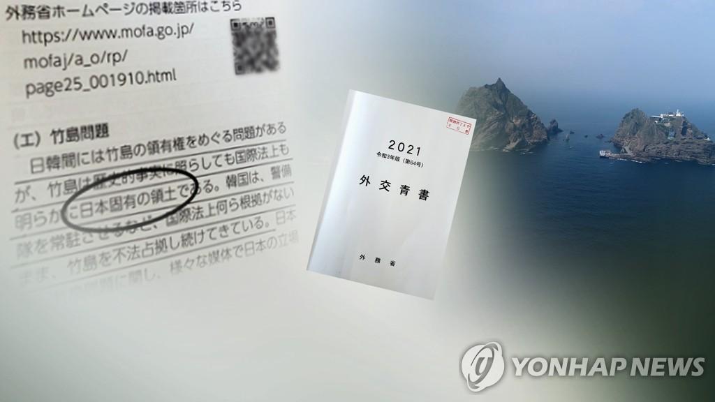 資料圖片 韓聯社TV供圖(圖片嚴禁轉載複製)