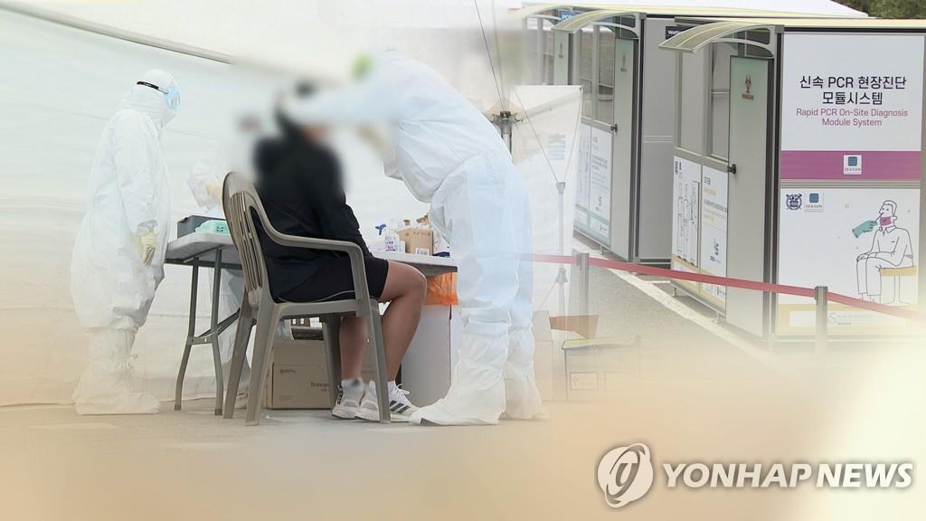 朝媒稱朝鮮自主研製核酸檢測設備