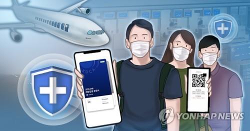韓公佈旅遊氣泡方案 最快下月開啟跟團出境遊
