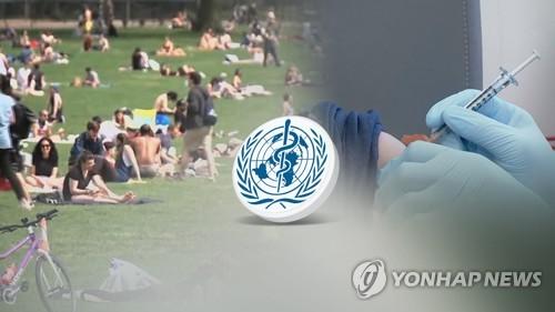 南韓將成為世衛組織執行委員會副主席國